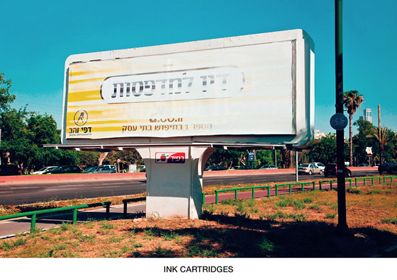 Yellow Pages: Customizes their billboards