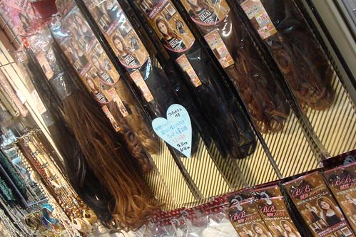 Shibuya 109 - real human hair extensions!