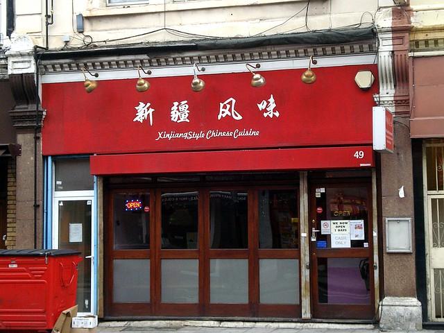Chinese Restaurant Camberwell