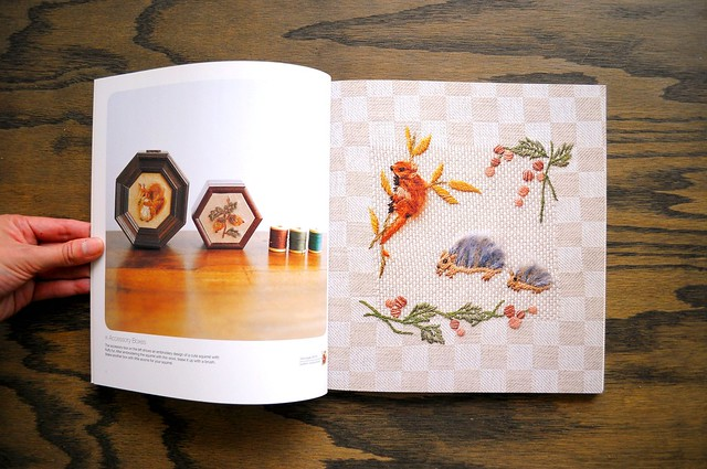 BARNES & NOBLE | Kyuuto! Japanese Crafts!: Woolly Embroidery