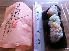 meal, sushi, japanese cuisine, food, dish, cuisine, onigiri,