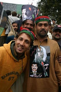 PPP Wahlveranstaltung in Peshawar