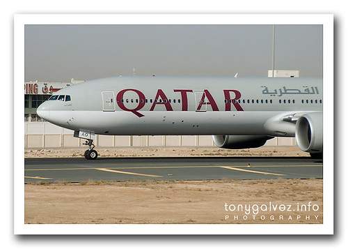 Qatar Airways se une a la alianza oneworld