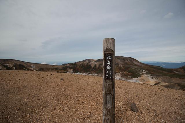 20150918-大雪山黒岳-0556.jpg