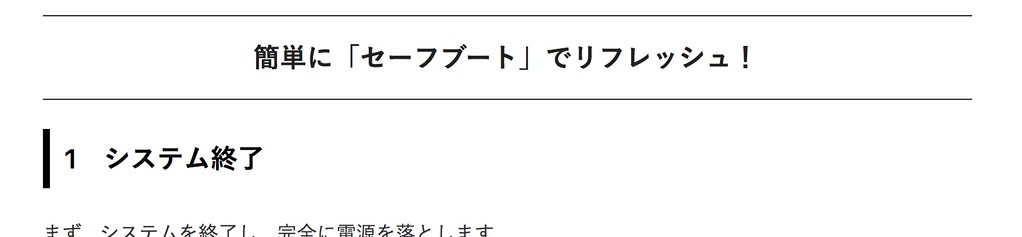スクリーンショット 2017-07-01 18.16.27