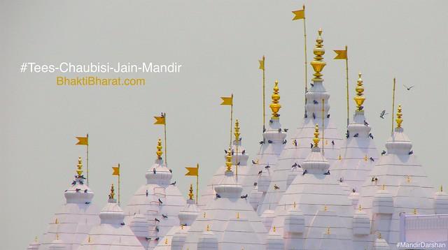 Tees Chaubisi Jain Mandir