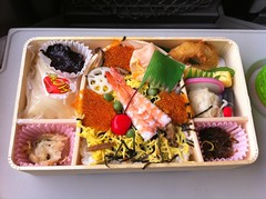 breakfast(0.0), meal(1.0), lunch(1.0), fish(1.0), ekiben(1.0), makunouchi(1.0), food(1.0), dish(1.0), cuisine(1.0), osechi(1.0), bento(1.0),