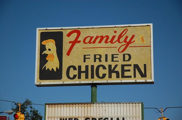 Family('s) Fried Chicken, Ypsilanti