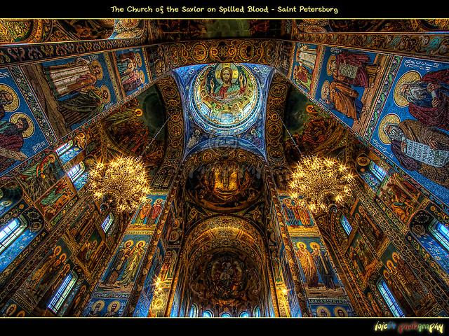 Внутри Спас на Крови (Interior of the Church of the Savior on Spilled Blood)