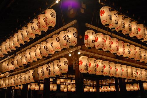 Giappone dalla vita di Tiziano Terzani