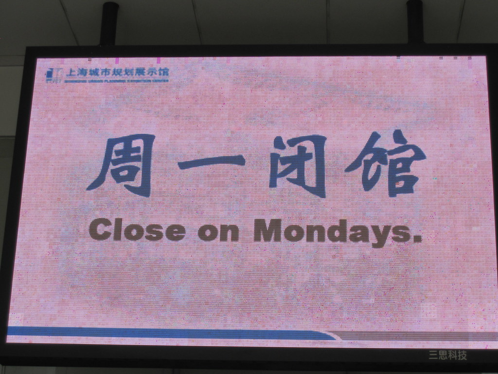 Close Mondays - Shanghai