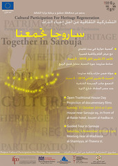 "Programme de découverte du quartier Sarouja, ""Together in Sarouja"" (Damas, 31/10/2010 et 06/11/2010)"