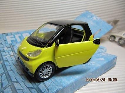 Smart Car Toys 65