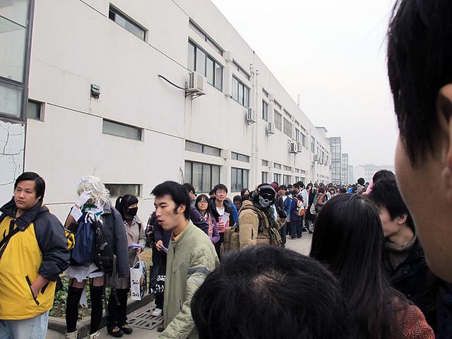 第七届南京纯洁同人会_和邪社06