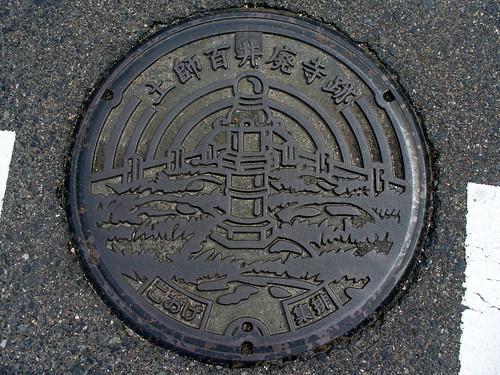 Koge Tottori manhole cover 3(鳥取県郡家町のマンホール3)