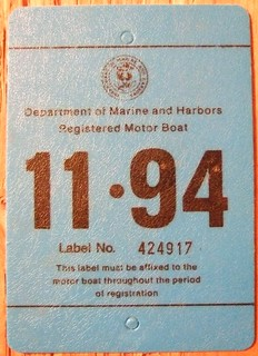 SOUTH AUSTRALIA DEPT. of MARINE and HARBORS 1994 ---BOAT LICENSE PLATE