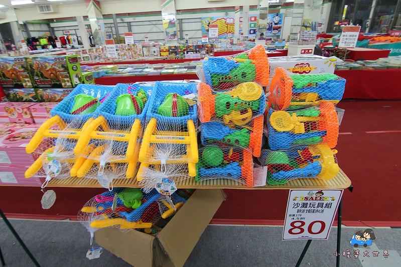 宜蘭玩具特賣2 365
