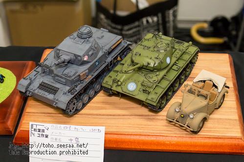 Akikousai_2-50