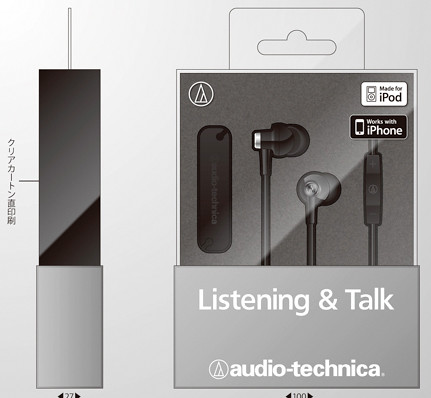 Audio- Technica ATH-CK400i