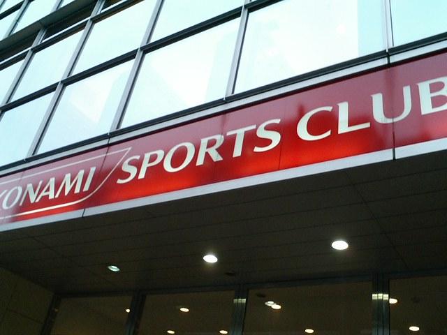 コナミ スポーツ クラブ 目黒 青葉台