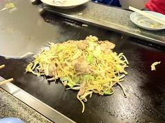 produce(0.0), okonomiyaki(0.0), meal(1.0), monjayaki(1.0), street food(1.0), food(1.0), dish(1.0), cuisine(1.0),