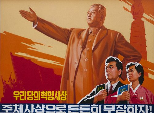 Propaganda poster in Wonsan area - North Korea