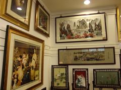 Johor Bahru Kwong Siew Heritage Gallery