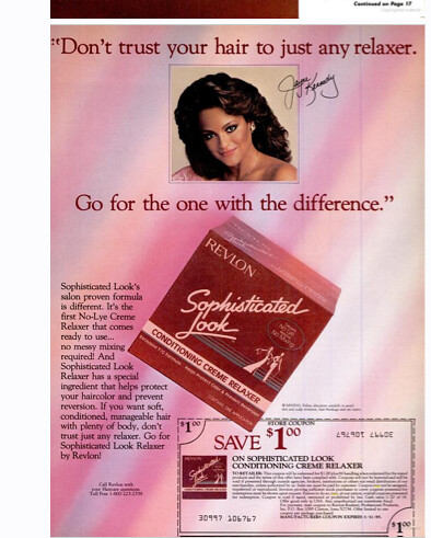 Revlon Sophisticated Loook Relaxer w/ Jayne Kennedy, 1984 (Ebony)