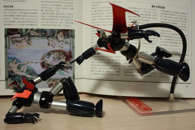 The Creation of Mazinger Z
