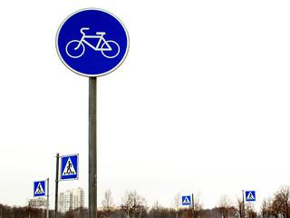 (34/365) Ride!