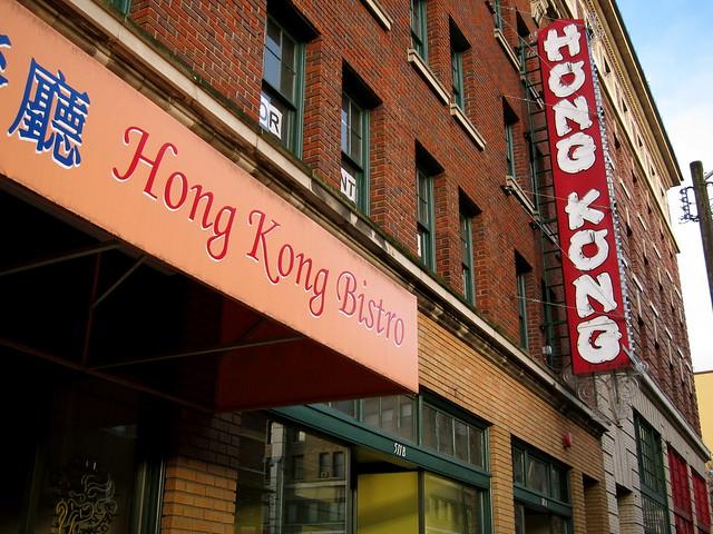 hong kong bistro chinatown international district seattle flickr photo sharing. Black Bedroom Furniture Sets. Home Design Ideas