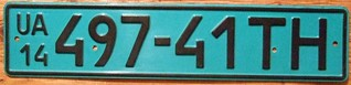 UKRAINE pre2004 ---TEMPORARY LICENSE PLATE