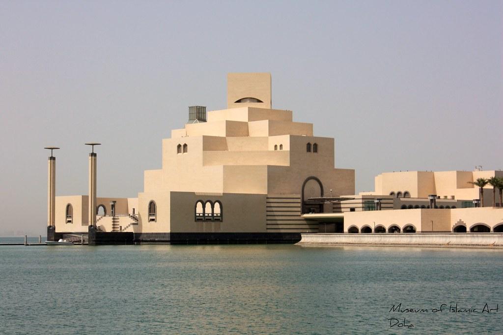 """Résultat de recherche d'images pour """"Arts islamiques de Doha, au Qatar,"""""""