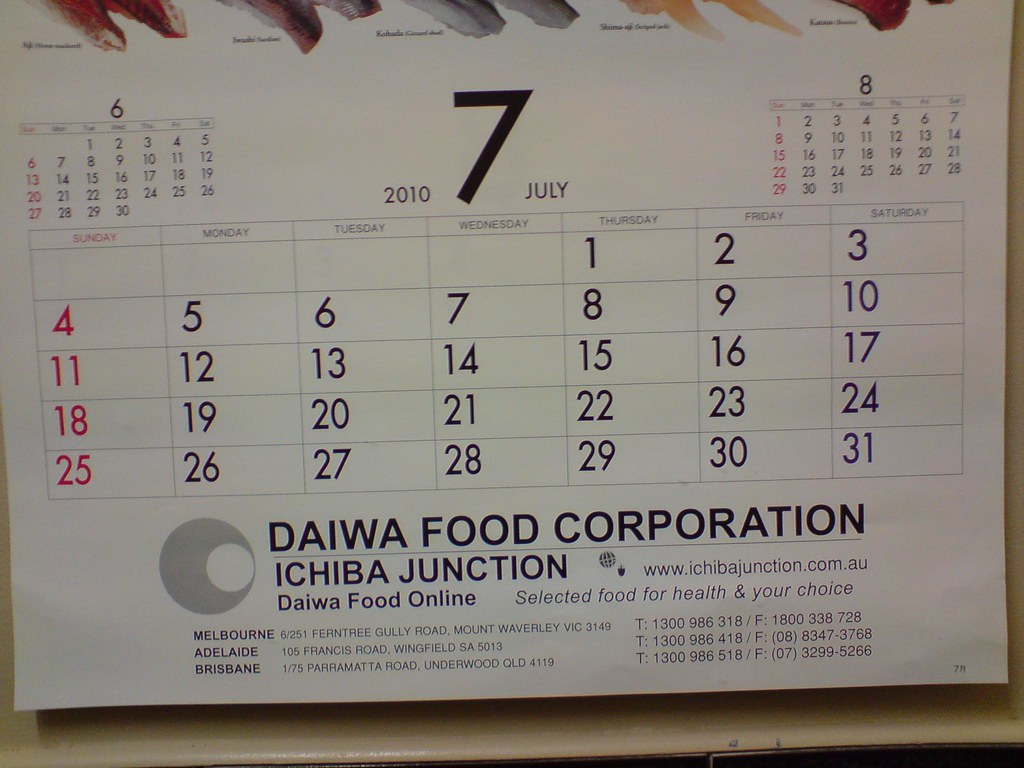Summer Fishing - Daiwa Calendar - bottom - Shira Nui | Flickr