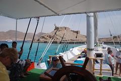 Saladin's Fort, Red Sea