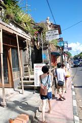 20100618-22峇里島浪漫行587
