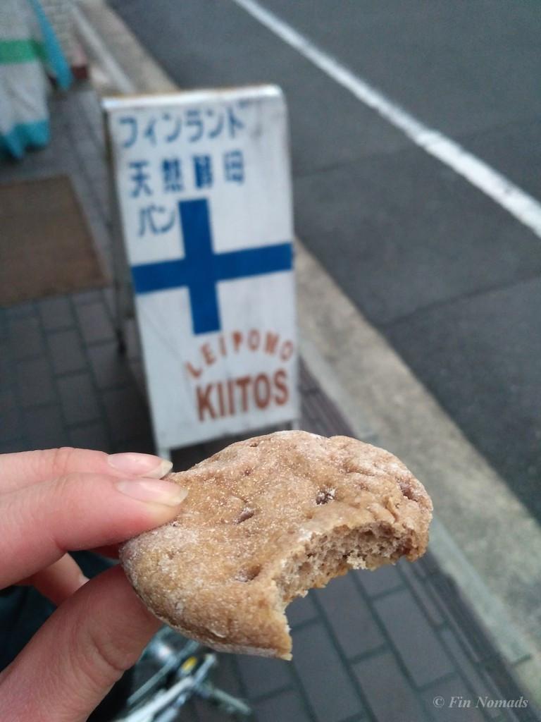 finnish bakery kyoto