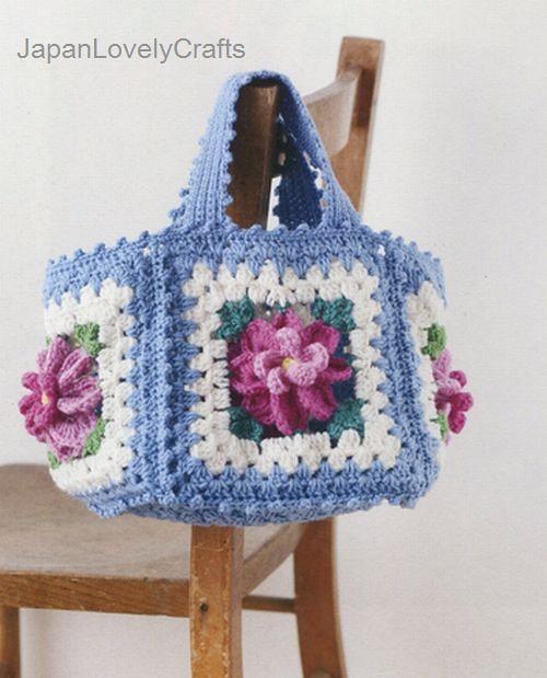 Sale Discount Knitting Supplies Sale Discount Crochet Supplies