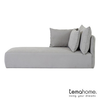 Dune Chaise Longue (Right)- Grey