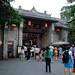 one night in Chengdu