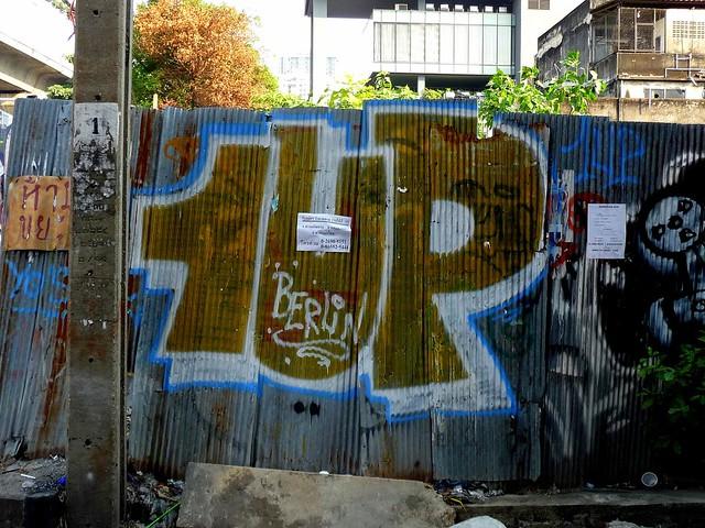 graffiti | 1up | bangkok - thailand