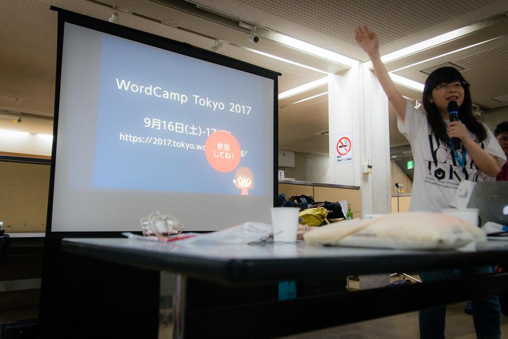 WordCamp Kyoto 2017