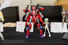 Akikousai_3-17
