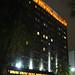 Golden Tulip Berlin Hotel   Hamburg FESTIVAL OF LIGHTS 2007