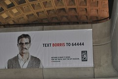 Texting Example Museum