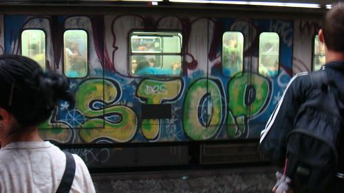 Rome 2008 050