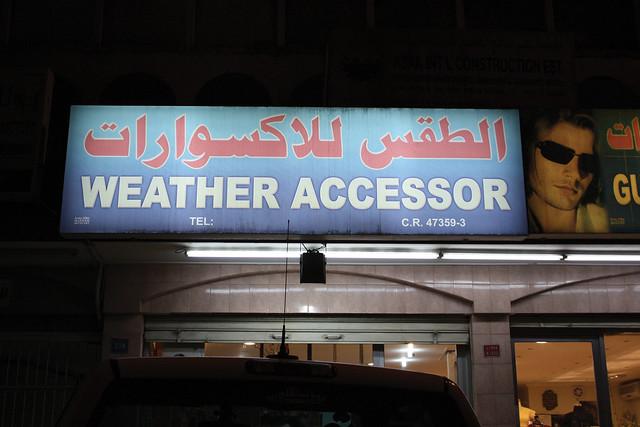 Header of Accessor