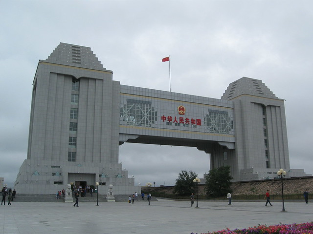 Manzhouli China  city photos : China Russia border, Manzhouli | Flickr Photo Sharing!
