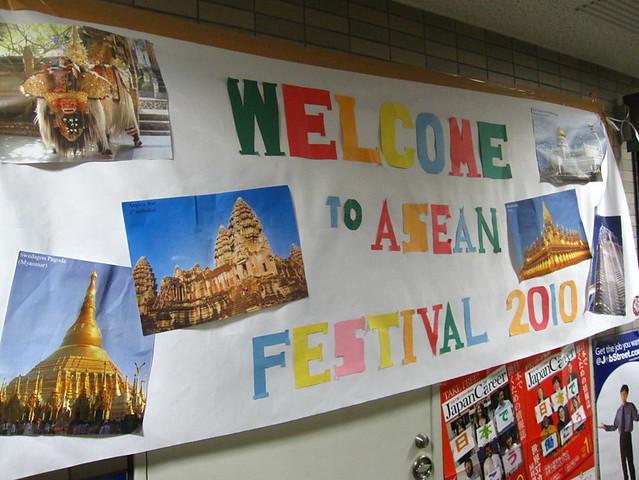 ASEAN Youth Festival 2010
