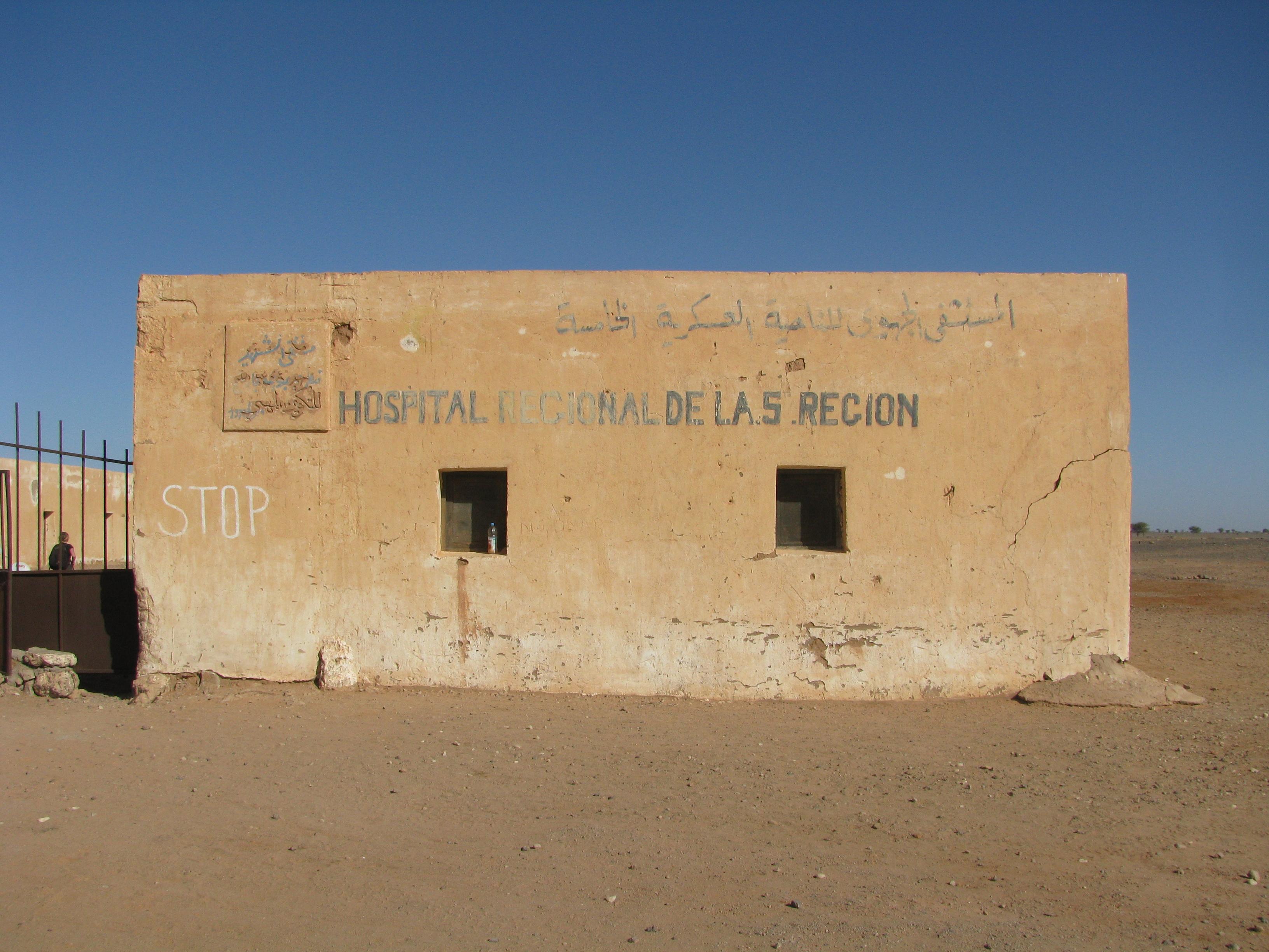 Le conflit armé du sahara marocain 4783258478_2eeafd4b5a_o